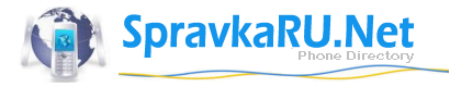 SpravkaRu.Net / CIS White Pages: People Search for Free in Russia, Ukraine, Belarus, Kazahstan, Latvia, Moldova